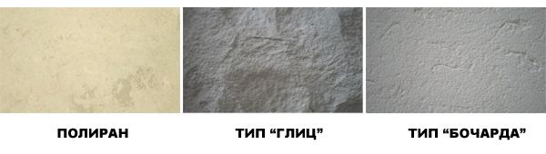Варовикова облицовка